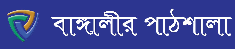 Bangaleer Patshala